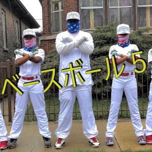 No,13 ベースボール5