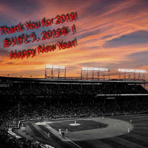 No,14 Thank you for 2019