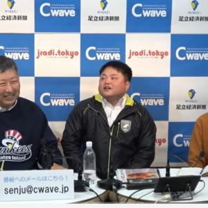 No,16 Baseball Internet TV in Japan