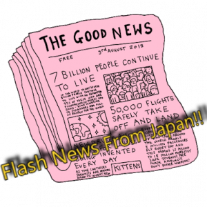 No,17 Flash News From Japan