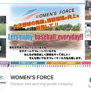 No,18 Women's Force No,2 (English)