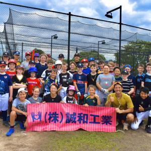 No,20 Baseball class in Australia