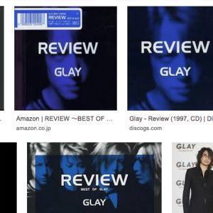 【GLAY → GREEN DAY 】くぶ夫的、音楽遍歴!