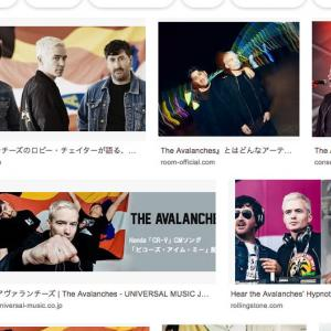 【The Avalanches】狂気のサンプリング!!天才!!