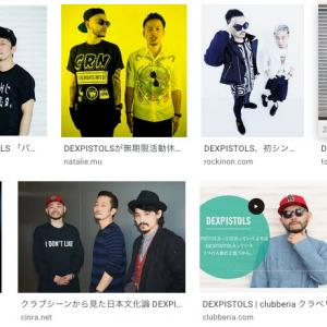 【DEXPISTOLS】トーキョーエレクトロの雄!デックスピストルズ!!