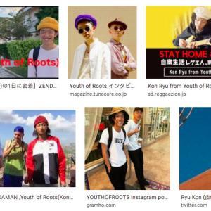 【KON RYU】夏だ!レゲエだ!!ってことで絶賛ハマっております!!