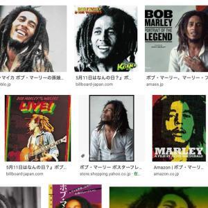 【Reggae(レゲエ)】夏の日差しにぴったりのズン、チャ、ズン、チャ!!
