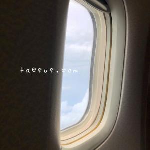 day1. 那覇から長野へ