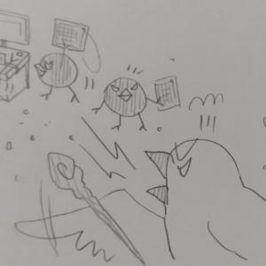漫画「トリがみさま」57