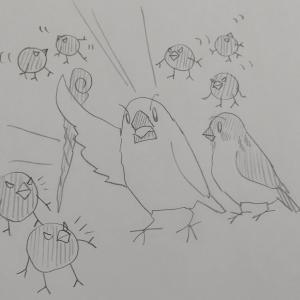 漫画「トリがみさま」58