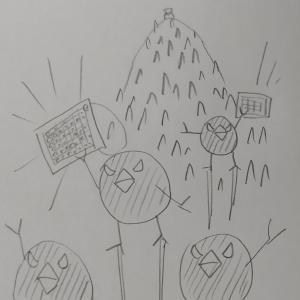 漫画「トリがみさま」60