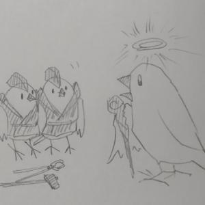 漫画「トリがみさま」66