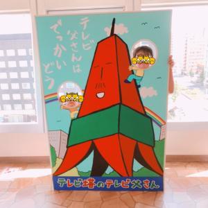札幌市民が行かない場所…テレビ塔