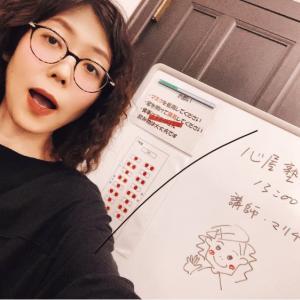 【開催御礼】今日は心屋塾入門講座でした。