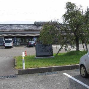 2013年10月4日 「道の駅 加治川」梨の思い出。