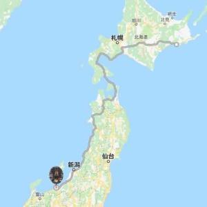 2013年10月5日 「道の駅うみてらす名立」は終着駅