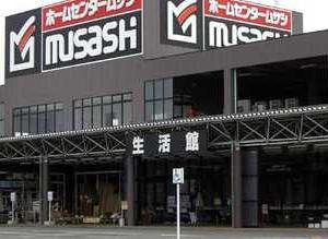 2014年5月31日 ファッションセンターしまむら酒田店でお買物。