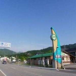 2014年6月1日 富山 「道の駅うなづき」