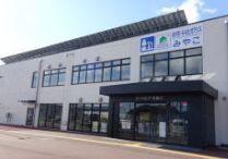 2018/9/19 「道の駅みやこ」初めて三陸方面を旅しました。