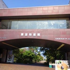 2018年9月25日「道の駅・YOU・遊・もり」自作軽キャン界の大御所に会いました。
