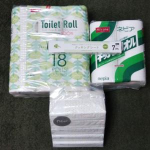 LINE pay メリークリスマスクーポンを使用して、約1000円分の日用品を無料で手に入れました