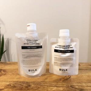 BULK HOMME(バルクオム)の化粧水と洗顔料をレビュー【口コミ・評判】