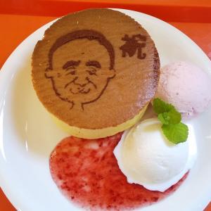 菅義偉内閣総理大臣の出身地 秋田県道の駅おがちで似顔絵パンケーキを食べる