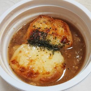濃厚な味わい!セブンイレブン「こんがりチーズのオニオンスープ」