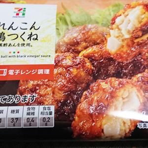 セブンの冷凍食品「れんこん鶏つくね」を食べてみる