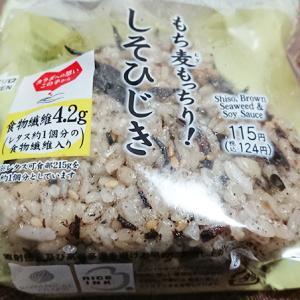 「もち麦もっちり!しそひじきごはんおむすび」を食す【セブンイレブン】