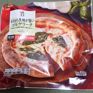 セブンの冷凍ピザ『もちもち生地が旨いマルゲリータ』を食べてみる