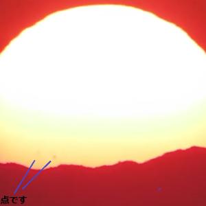 8月27日 愛知快晴~  ちょい久しぶりに、まんまる夕陽撮影しました💛