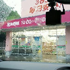 大雨にて待機してます