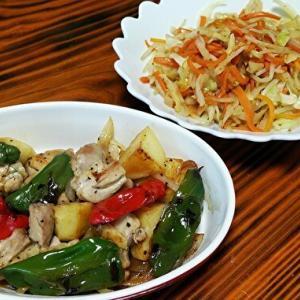 鶏もも柚子胡椒味とゆで干し大根の中華風炒め