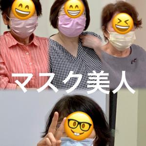 マスク美人集合〜グラスアート教室