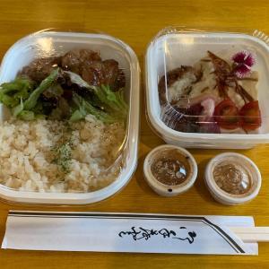 1ヶ月間定額6,980円(税抜)の日替わり弁当を始めた「ゆとり会議室」!