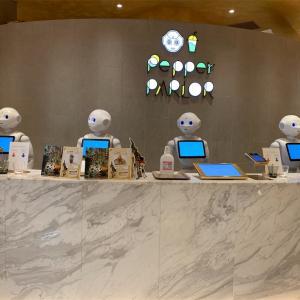 ロボットが人と働き、お客様をおもてなしするPepper PARLOR(ペッパーパーラー)!