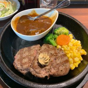 「いきなり!ステーキ」で、「ワイルドハンバーグ〜ビーフシチュー添え〜」フェア開催!