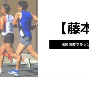 【藤本拓】福岡国際マラソンでもピンクの厚底シューズか?タイム結果