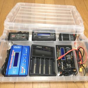 バッテリー充電器の整理