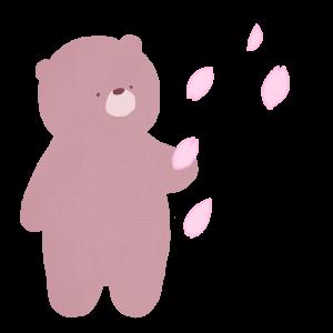 ゆるいくま13(桜とくま・春)