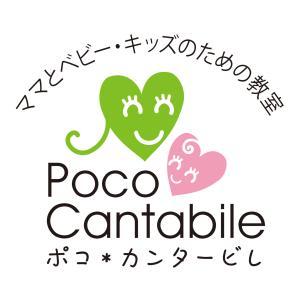 体験お申込みありがとうございます!!春から始める総合教育レッスン♪東京練馬