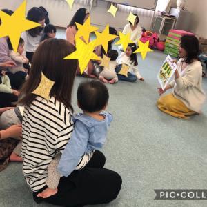 神岡産婦人科教室レッスン〜0歳から通えるお教室〜
