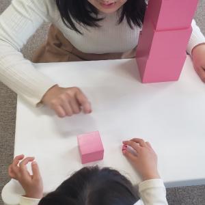 残2枠のみ❗ご希望者様のみ1家族様限定!【おうちモンテαをプライベートレッスン!】