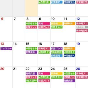 【12月教室予定】乳幼児総合教育ポコ・カンタービレ