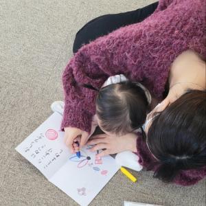 0歳赤ちゃんからの右脳教育【本育】