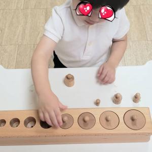 群大附属幼稚園受験対策は、五領域の基礎課題(未測量・位置表象・数・図形・言語)を五感を使って学ぶ