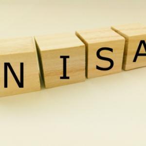 2024年開始予定の新NISAの中身について