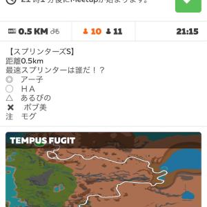 【ZWIFT G1】第1回スプリンターズS開催(500m)