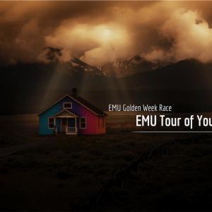 【リリース】EMU ZWIFT GW Event 開催(公式イベント編)